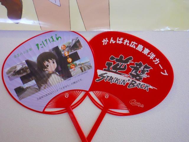 f:id:kabutoyama-tigers:20120214161356j:image