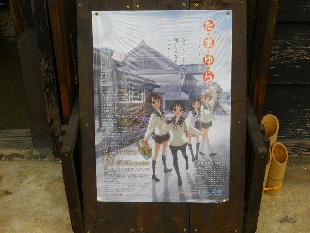 f:id:kabutoyama-tigers:20120214161511j:image