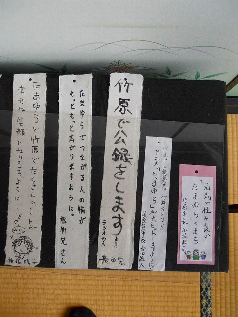f:id:kabutoyama-tigers:20120214161915j:image