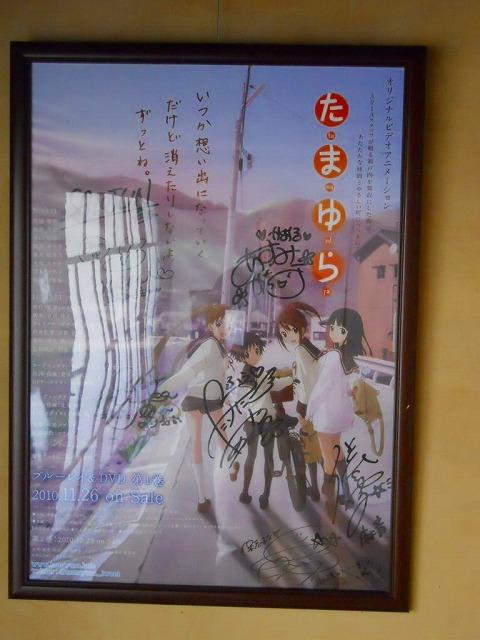 f:id:kabutoyama-tigers:20120214162125j:image