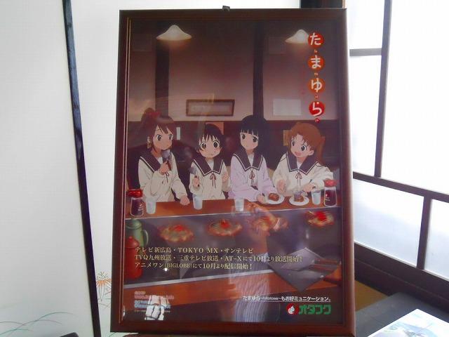 f:id:kabutoyama-tigers:20120214162245j:image