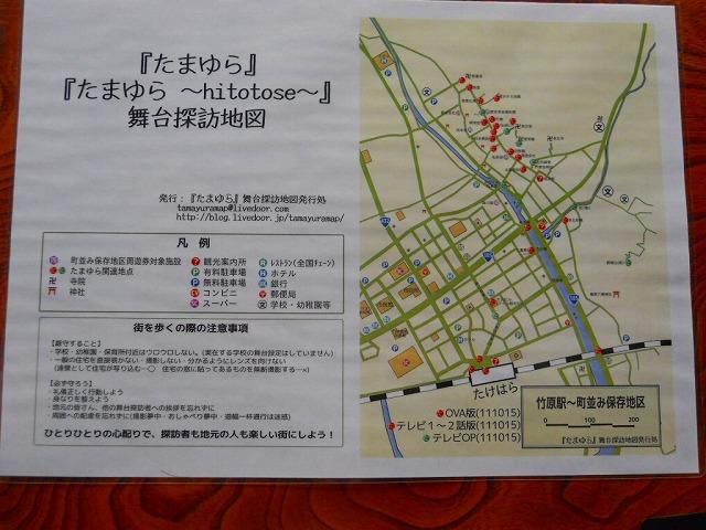 f:id:kabutoyama-tigers:20120214162341j:image
