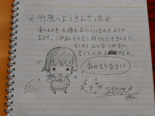 f:id:kabutoyama-tigers:20120214162417j:image