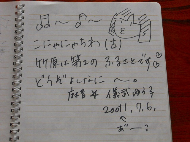 f:id:kabutoyama-tigers:20120214162522j:image