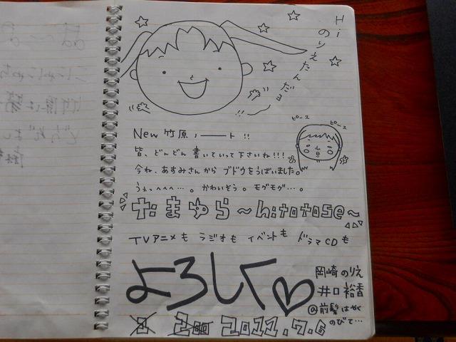 f:id:kabutoyama-tigers:20120214162603j:image