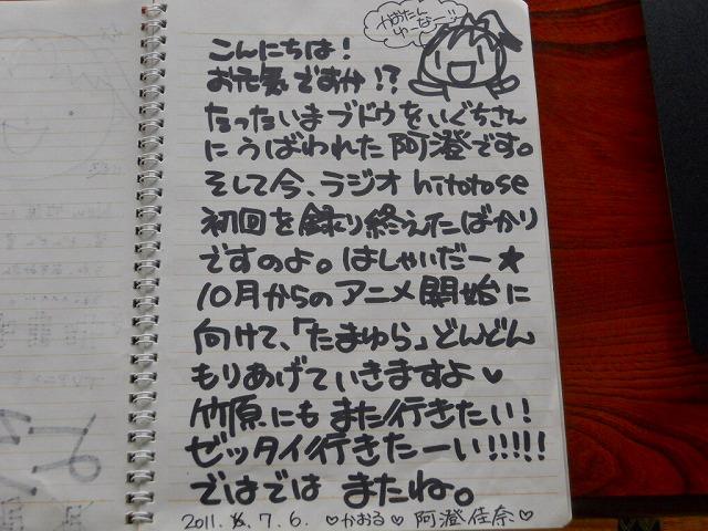 f:id:kabutoyama-tigers:20120214162631j:image