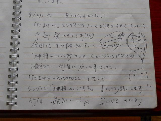 f:id:kabutoyama-tigers:20120214162718j:image