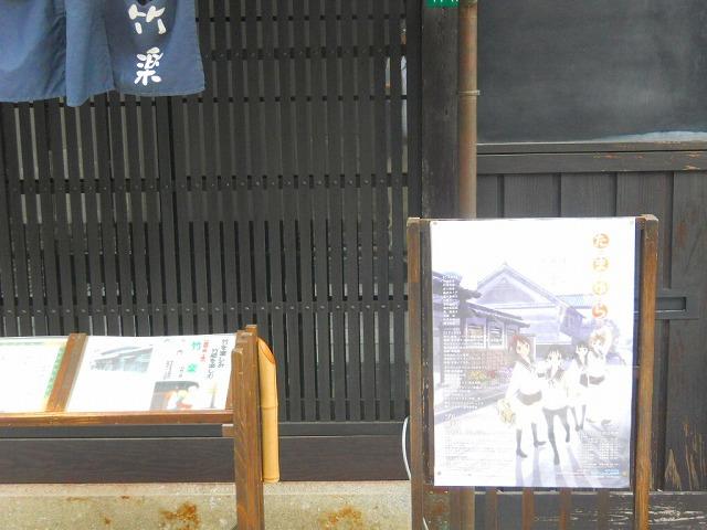 f:id:kabutoyama-tigers:20120214162935j:image