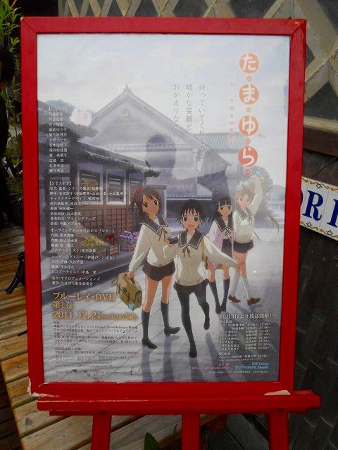 f:id:kabutoyama-tigers:20120214163315j:image