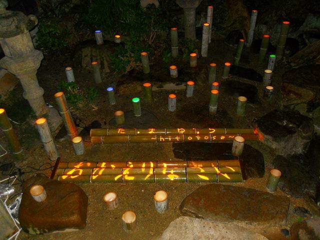 f:id:kabutoyama-tigers:20120214164405j:image
