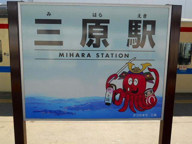 f:id:kabutoyama-tigers:20120215143941j:image