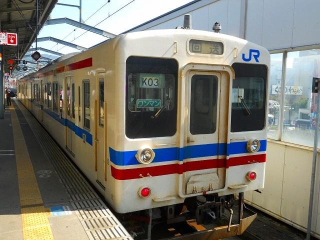 f:id:kabutoyama-tigers:20120215143942j:image