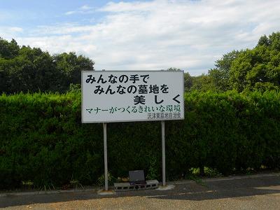 f:id:kabutoyama-tigers:20120215152515j:image
