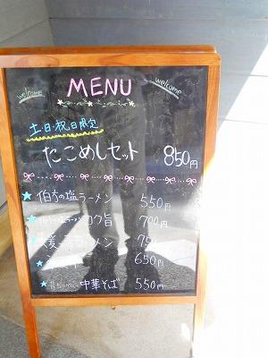 f:id:kabutoyama-tigers:20120215152638j:image