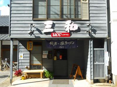 f:id:kabutoyama-tigers:20120215152639j:image