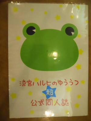 f:id:kabutoyama-tigers:20120221062849j:image