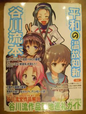 f:id:kabutoyama-tigers:20120221062903j:image
