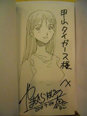 f:id:kabutoyama-tigers:20120223160549j:image