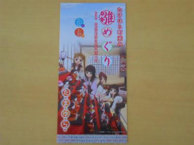 f:id:kabutoyama-tigers:20120223180730j:image