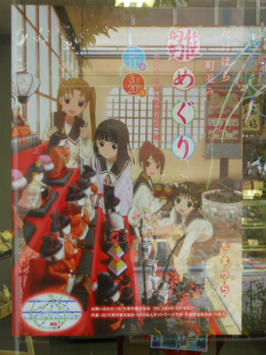 f:id:kabutoyama-tigers:20120223181651j:image