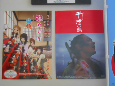 f:id:kabutoyama-tigers:20120223182242j:image