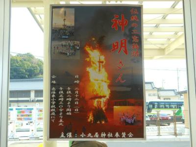 f:id:kabutoyama-tigers:20120223182243j:image