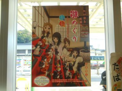 f:id:kabutoyama-tigers:20120223182244j:image
