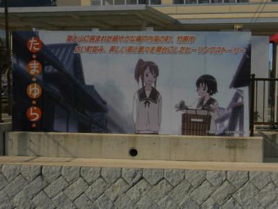 f:id:kabutoyama-tigers:20120223182245j:image