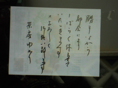 f:id:kabutoyama-tigers:20120223184238j:image