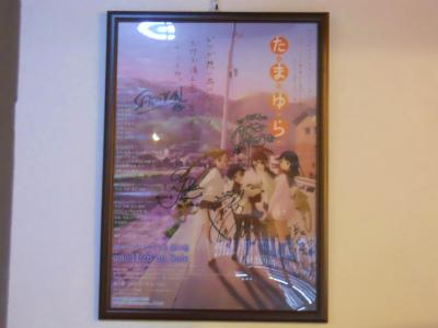 f:id:kabutoyama-tigers:20120223184710j:image
