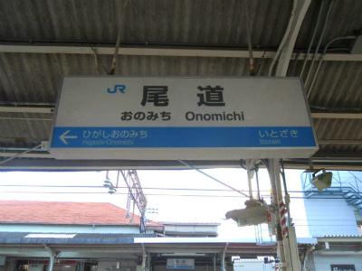 f:id:kabutoyama-tigers:20120223184916j:image
