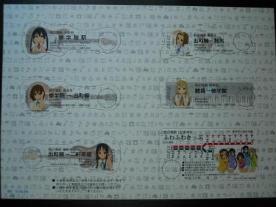 f:id:kabutoyama-tigers:20120226130922j:image