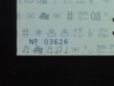 f:id:kabutoyama-tigers:20120226131208j:image