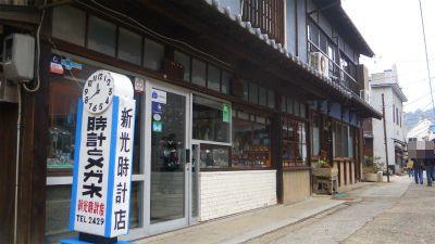 f:id:kabutoyama-tigers:20120227143054j:image