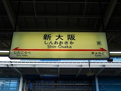 f:id:kabutoyama-tigers:20120229192433j:image