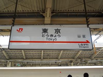f:id:kabutoyama-tigers:20120229192504j:image