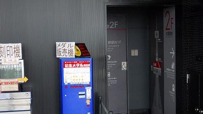 f:id:kabutoyama-tigers:20120301195750j:image