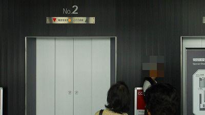 f:id:kabutoyama-tigers:20120306192307j:image