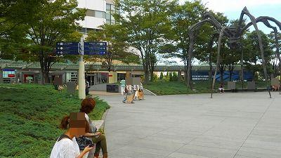 f:id:kabutoyama-tigers:20120306195332j:image