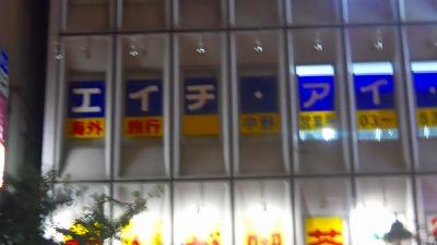 f:id:kabutoyama-tigers:20120306205134j:image