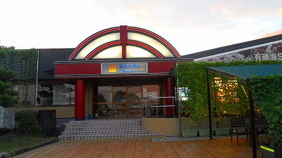 f:id:kabutoyama-tigers:20120306210721j:image