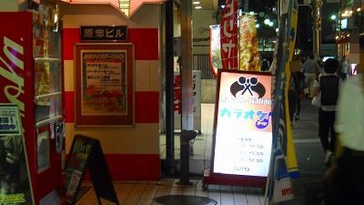 f:id:kabutoyama-tigers:20120307204255j:image
