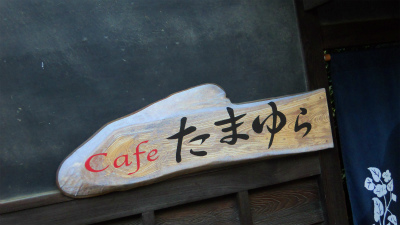 f:id:kabutoyama-tigers:20120308184042j:image