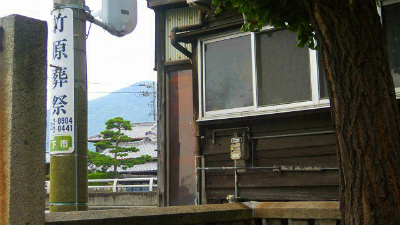 f:id:kabutoyama-tigers:20120320124140j:image