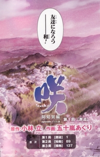 f:id:kabutoyama-tigers:20120324202734j:image