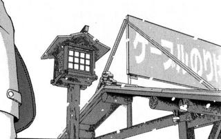 f:id:kabutoyama-tigers:20120324203805j:image