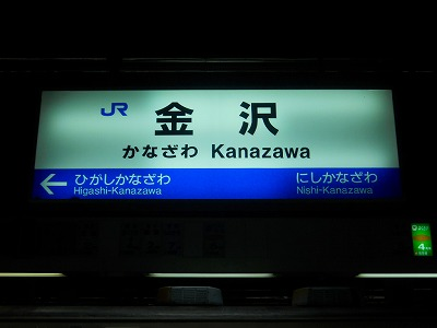 f:id:kabutoyama-tigers:20120325042733j:image