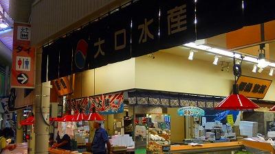 f:id:kabutoyama-tigers:20120325045752j:image