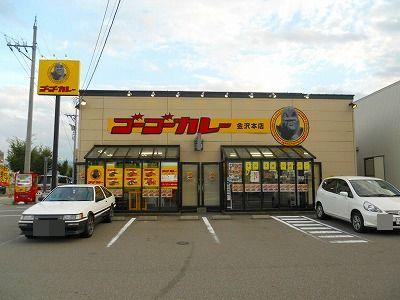 f:id:kabutoyama-tigers:20120325045945j:image