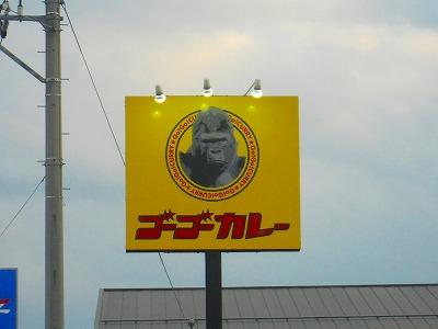 f:id:kabutoyama-tigers:20120325045946j:image
